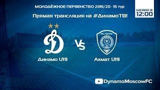 «Динамо» (мол) vs «Ахмат» (мол) - Live!