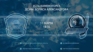 "Видеообзор матча ХК ""Altay Torpedo"" - ХК ""Beibarys"", игра №346, ОЧРК 2019/2020"