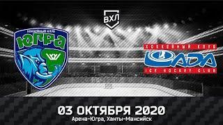 Видеообзор матча ВХЛ Югра - Лада (1-2).