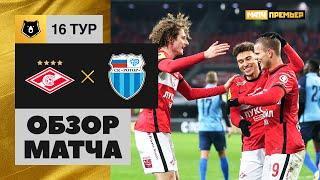 29.11.2020 Спартак - Ротор - 2:0. Обзор матча
