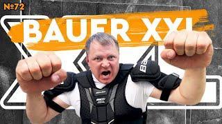 Обзор хоккейной формы Bauer PRO SERIES • Хоккей для больших