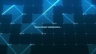 """Париматч-Суперлига. 1/4 плей-офф. """"Газпром-Югра"""" - """"Новая генерация"""". Матч №2"""