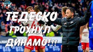 Динамо 0:2 Спартак! В жопу @@@@@@ московское Динамо!!!!