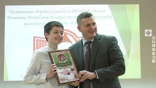 Витебская женская команда по мини-футболу — чемпион Беларуси (01.04.2021)