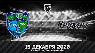 Видеообзор матча ВХЛ Югра - Челмет (2:0)