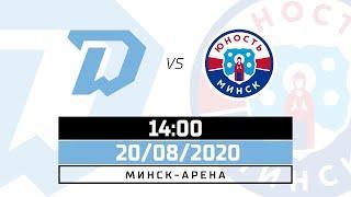 «Динамо-Минск» – «Юность». Контрольный матч