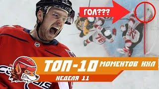 Супергол Капризова, сэйвы Бобровского и антирекорд Баффало: Топ-10 моментов 11-й недели НХЛ