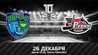 Видеообзор матча ВХЛ Югра - Рубин (4:3, БУЛ)