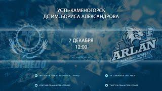 """Прямая трансляция """"Torpedo"""" - """"AH Arlan"""", игра №59, JHL 2020/2021"""