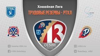 ХК Торпедо (Москва)   —  Квант-17