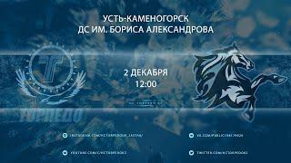 """Прямая трансляция """"Torpedo"""" - """"Qulager"""", игра №56, JHL 2020/2021"""