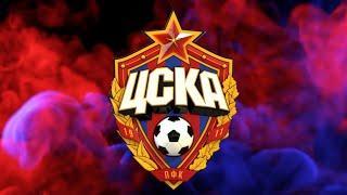 Прямой эфир: 2005 г.р., ЦСКА — Нижний Новгород