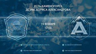 Видеообзор матча Altai Torpedo - Almaty 4-2, игра №220 Pro Ligasy 2020/2021