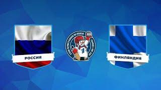 Россия— Финляндия. Кубок Первого канала похоккею 2020