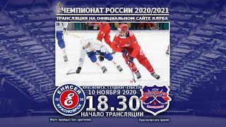 Трансляция матча ХК «Енисей» - ХК «Сибсельмаш»