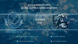 01.12.2020 | МХК «Торпедо» – МХК «Кулагер» 10-2