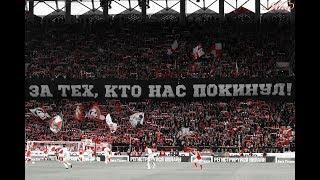 Фанаты Спартака в матче с Рубином. Видеообзор Fanat1k.ru