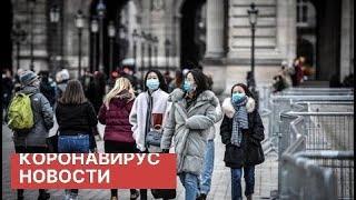 Коронавирус Новости сегодня 3 Марта 03 03 2020  Последние новости о вирусе из Китая