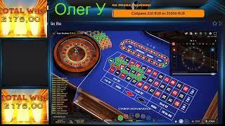 Стрим онлайн казино (раздача денег)