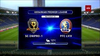 УПЛ | Чемпионат Украины по футболу 2021 | Днепр-1 - Львов - 5:1. Обзор матча
