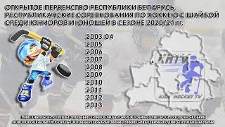 12.01.2021. 2006, А. Шахтер - Динамо