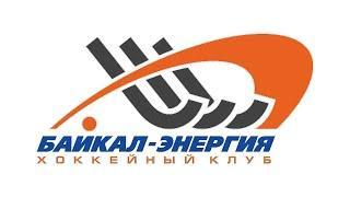 """Высшая лига. """"Байкал-Энергия""""-2 (Иркутск) - """"Восток"""" (Арсеньев). Прямая трансляция"""