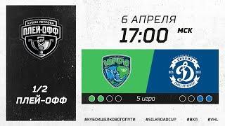Югра (Ханты-Мансийск) - Динамо (Санкт-Петербург)