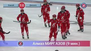 """""""Енисей"""" (Красноярск) - """"Динамо"""" (Москва) 4:3 (13-02-2021). Голы и моменты"""