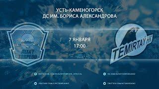 "Видеообзор матча ХК ""Altay Torpedo"" - ХК ""Temirtay"", игра №223, ОЧРК 2019/2020"