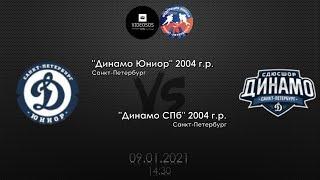 Динамо Юниор 04 - Динамо СПб 04 09.01.2021