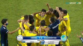 Обзор матча. U-21. Израиль - Казахстан - 1:2