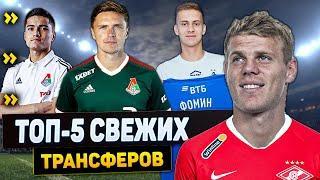 Лучший клуб в карьере Кокорина / русский Бускетс в Динамо / талантливый юниор для Локомотива