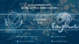 Видеообзор матча Torpedo - Barys-Jas 1:2 Б, игра №75, Jas Ligasy 2020/2021