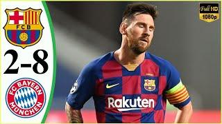 Лучшие моменты матча Барселона - Бавария   обзор матча