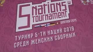 Турнир пяти наций W. Россия - Германия. Вокруг матча