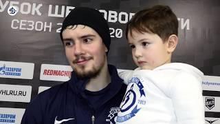 Дмитрий Сидляров: «Ключевые матчи серии мы сыграли в гостях»