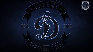 Динамо 06-Серебряные львы 03.04.2021г.