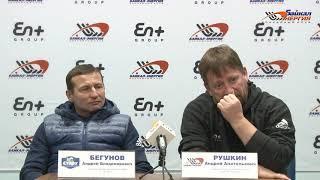 """14.11.2019 """"Байкал-Энергия"""" - """"Старт"""". Пресс-конференция"""