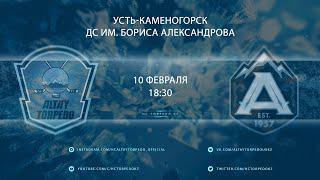 "Видеообзор матча ХК ""Altay Torpedo"" - ХК ""Almaty"", игра №281, ОЧРК 2019/2020"