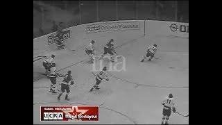 1973 USSR - Poland 9-3 Ice Hockey World Championship