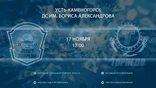 Видеообзор матча Altai Torpedo - Torpedo, игра №80, Pro Ligasy 2020/2021