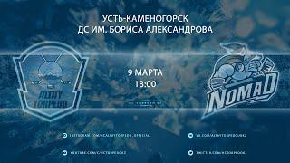 Видеообзор матча Altai Torpedo - Nomad 2-3, игра №256 Pro Ligasy 2020/2021