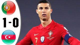 Португалия Азербайджан 1 - 0. Обзор матча и голы. 24.03.2021