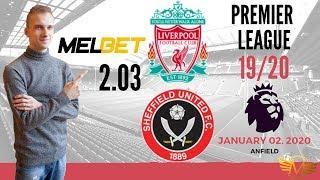 Ливерпуль - Шеффилд Юнайтед прогноз|02.01.2020|Liverpool - Sheffield United