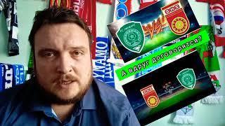✅Футбол Россия / Ахмат Уфа / Уфа Ахмат / Палыч о возможном договорном матче / Апрель 2021 год