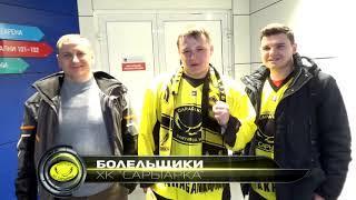 Поздравления от болельщиков в Санкт-Петербурге