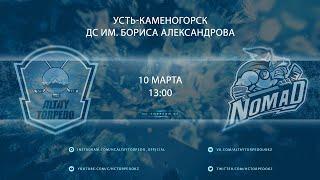 Видеообзор матча Altai Torpedo - Nomad 0-4, игра №259 Pro Ligasy 2020/2021