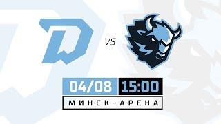 «Динамо-Минск» – «Динамо-Минск 2». Тренировка в формате матча. Прямая трансляция