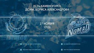 Видеообзор матча Torpedo - Nomad, игра №103, Pro Ligasy 2020/2021