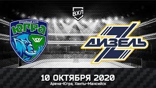 Видеообзор матча ВХЛ Югра - Дизель (2:3)